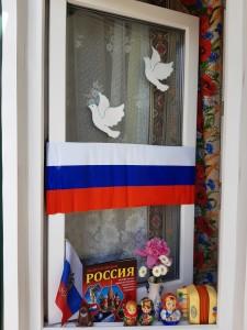 Окно Россия