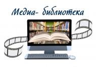 http://cbsmuromraion.ru/?page_id=7299