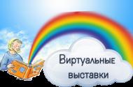 http://cbsmuromraion.ru/?page_id=5973
