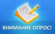 https://kopiya-anketa-dlya-oprosa-poluchat-9.testograf.ru/