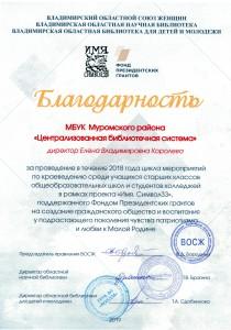 CCI18022019