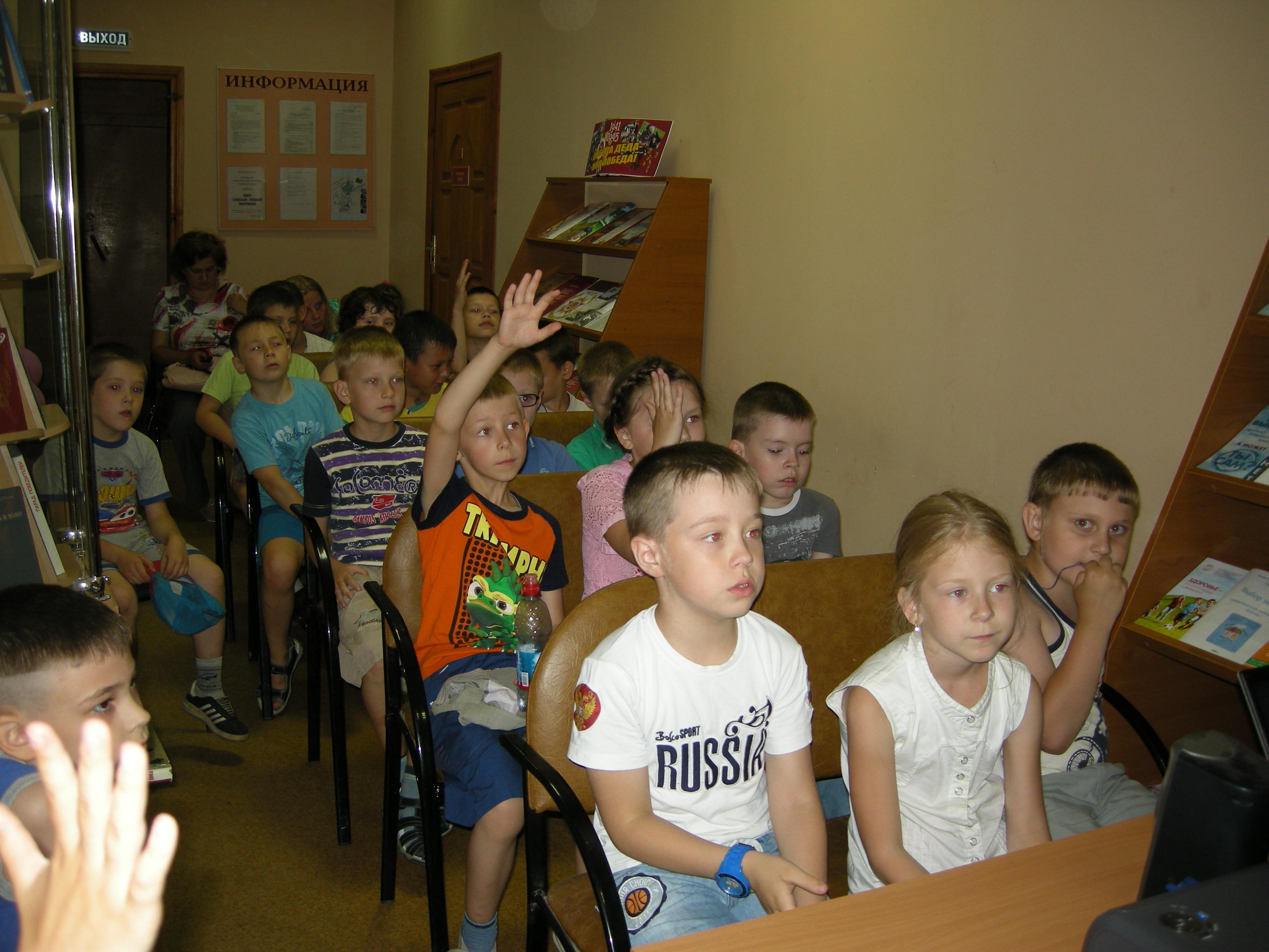 Сценарий праздника детства для дошкольников
