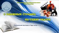 http://cbsmuromraion.ru/?page_id=5961