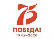 https://pobedarf.ru/75-letie-pobedy/